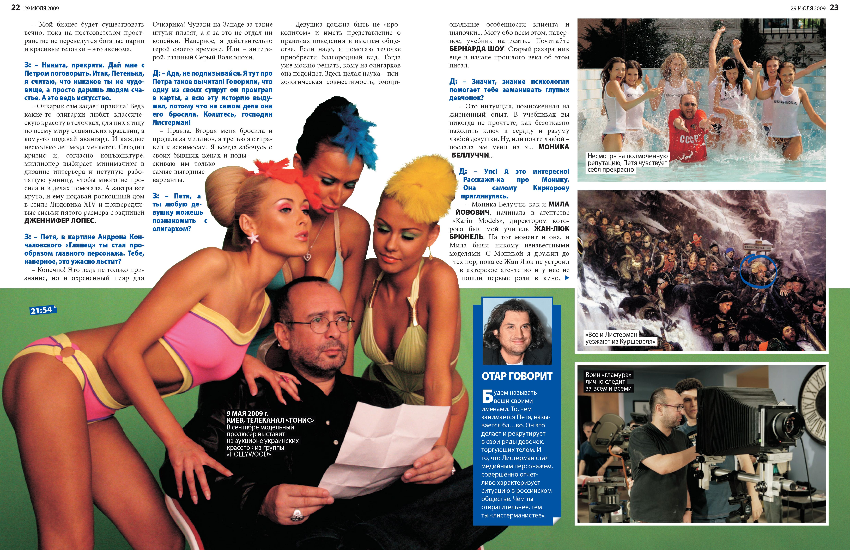 paparazzi2009 (1)-2
