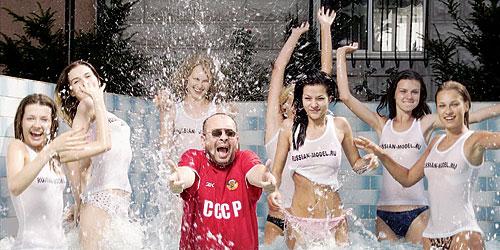 Журнал FHM 2007 ноябрь — Cамый крупный «поставщик счастья»…..